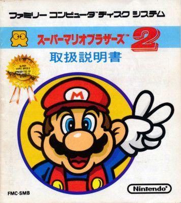 Super Mario Bros: The Lost Levels (Super Mario Bros 2)