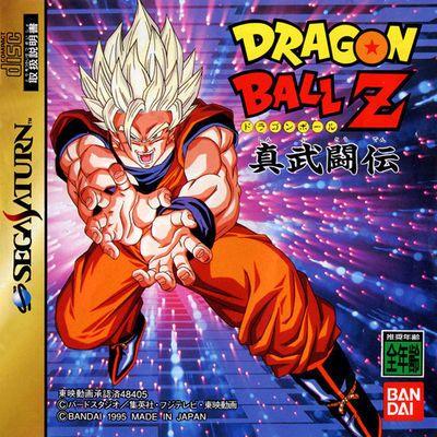 Drabon Ball Z: Shin Butoden