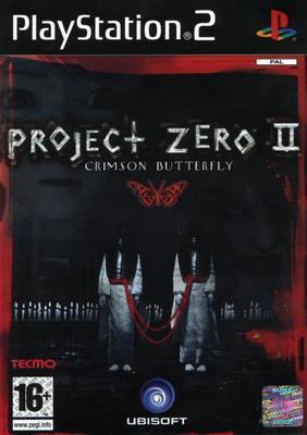 Project Zero II: Crimson Butterfly