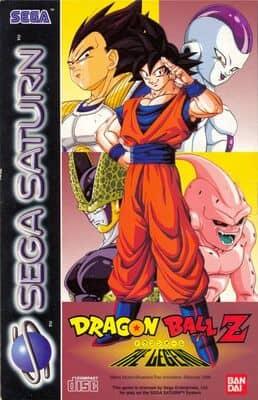 Dragon Ball Z: The Legend