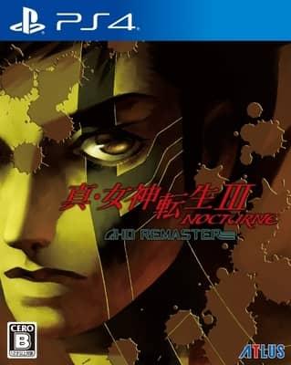Shin Megami Tensei III: Nocturne: HD Remaster